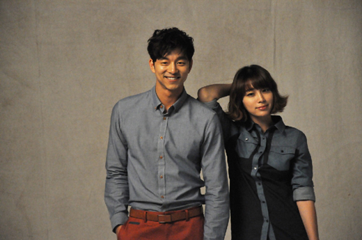 Lee Min Jung and Gong Yoo Look Great Together in Latest Photoshoot