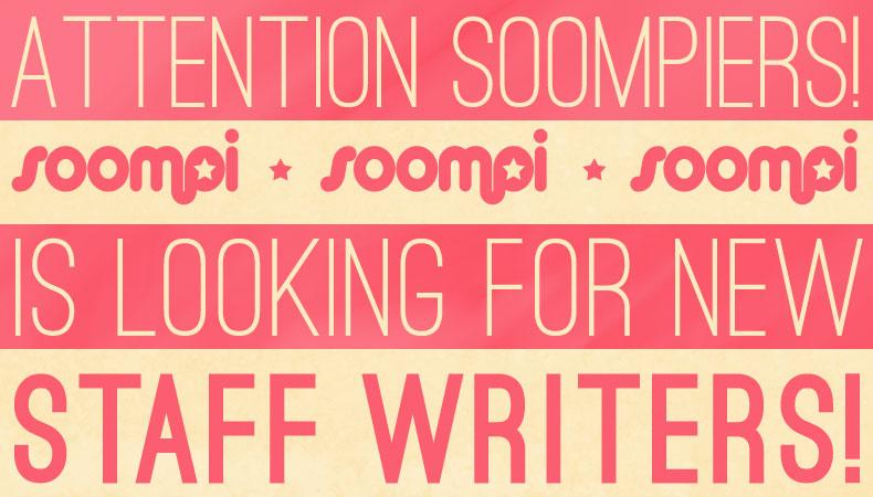 [Hiring] Soompi Is Hiring New Writers