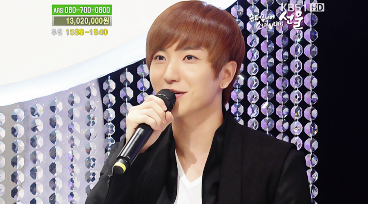 Super Junior's Leeteuk Shares a Photo of His Room and Says His Goodbye