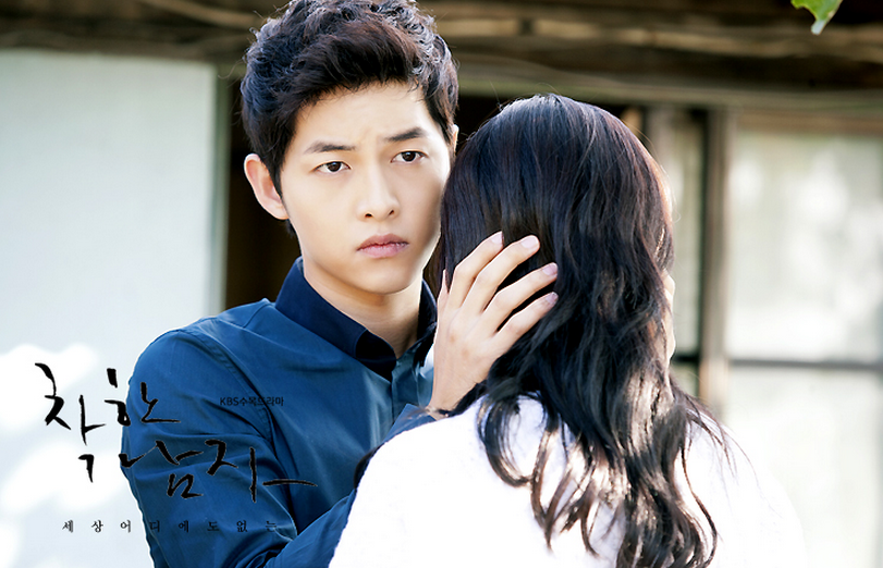 """""""Nice Guy"""" Episode 11 Preview"""