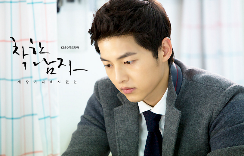 """""""Nice Guy"""" Episode 14 Preview"""