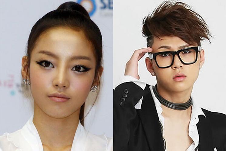 KARA's Goo Hara's Heart Tattoo Aimed at Boyfriend Yong Junhyung?