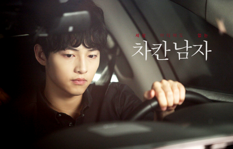 """Song Joong Ki to Lend His Voice for """"Nice Guy"""" OST"""