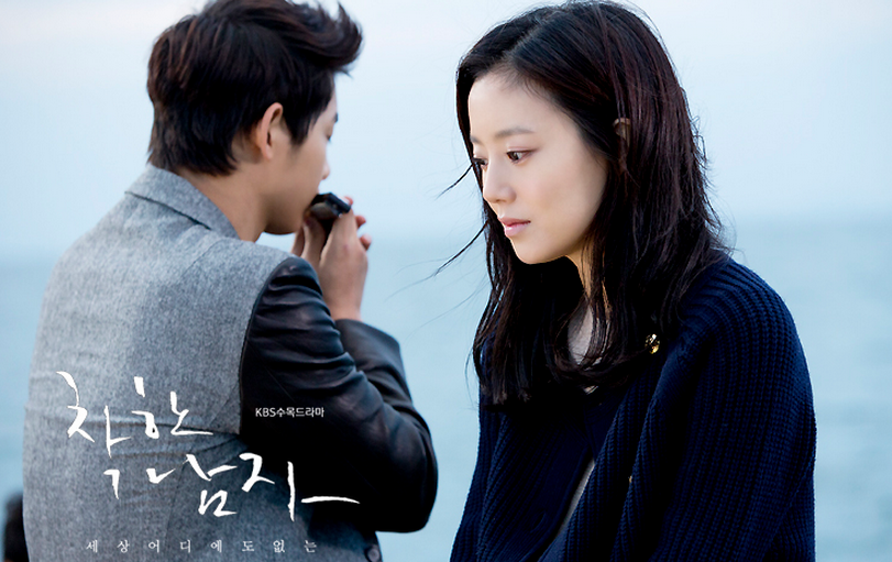 """""""Nice Guy"""" Episode 15 Preview"""