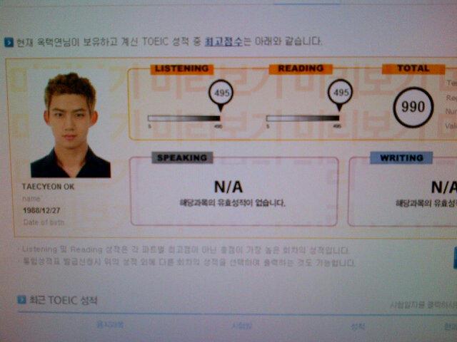 2PM's Taecyeon Receives Perfect Score on TOEIC Exam