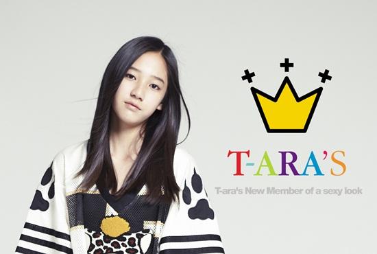T-ara's Dani Receives a Golden Disk Trophy Before Her Official Debut
