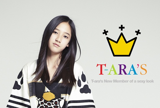 T-ara's Dani Receives a Golden Disk Trophy Before Her Official Debut