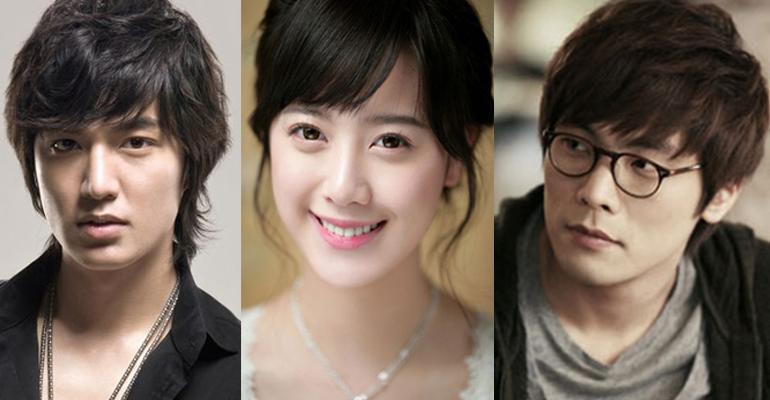 Ku Hye sun et Lee Min Ho Dating 2013