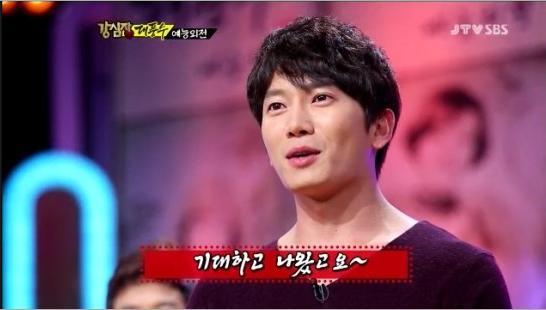 Actor Ji Sung Wants to MC a Talk Show