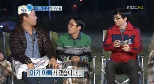 Jung Jun Ha Is Going to Be a Father