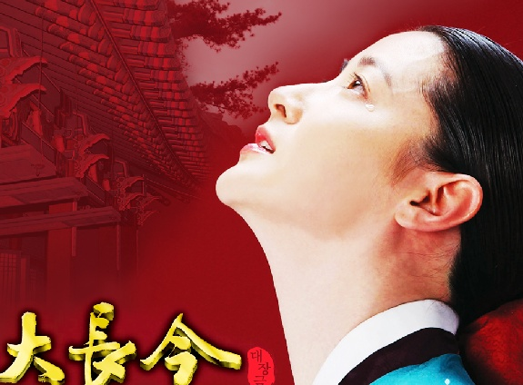 "Lee Young Ae Considering a ""Jewel in the Palace"" Sequel"