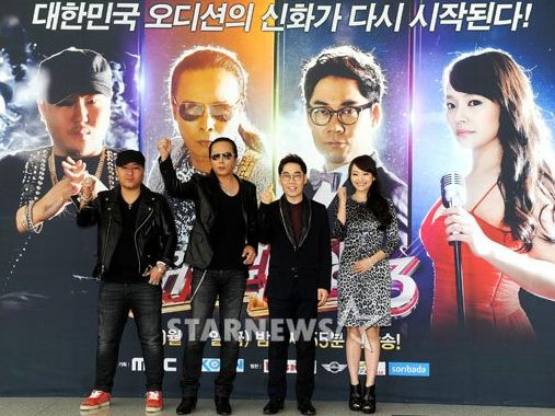 """Star Audition 3"" MC Eugene Attends Production Press Conference with New Mentors"