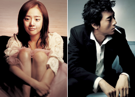 Kim Joo Hyuk and Moon Geun Young Take Polaroid Selca Together at BIFF 2012