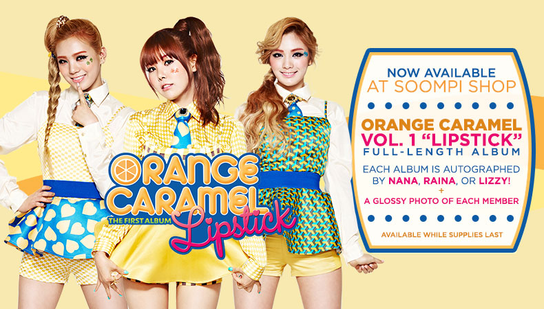 "[Soompi Shop] Orange Caramel ""Lipstick"" Autographed Package!"