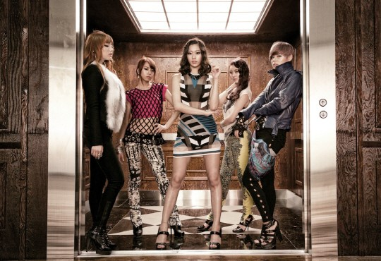 RaNia to Debut in the US in November
