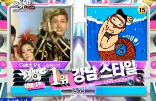 KBS Music Bank – 5 October, 2012