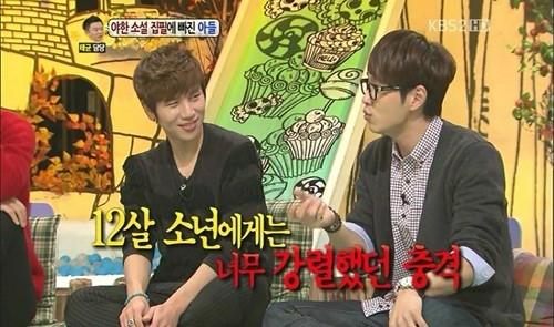 K. Will and Lee Seok Hoon Share Their First Experiences with Adult Material
