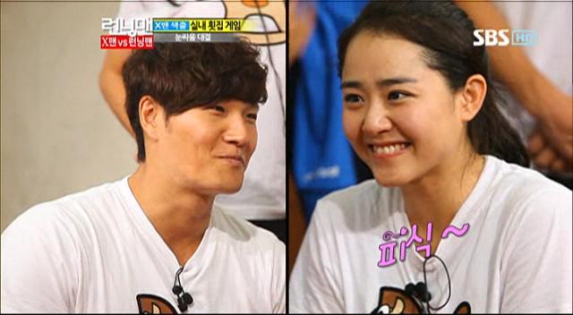 """Kim Jong Gook: """"The Young Moon Geun Young Returned as a Woman"""""""