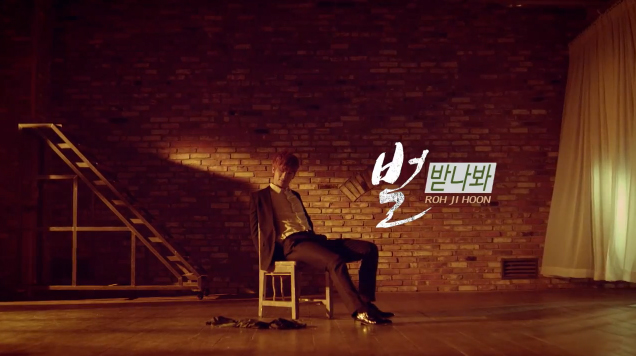 "New Male Soloist Noh Jihoon Releases Debut MV ""Punishment"""