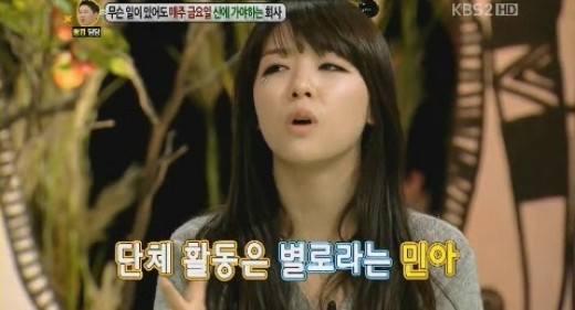 "Girls' Day Minah Wants To Go Solo? ""I Don't Like Group Activities"""