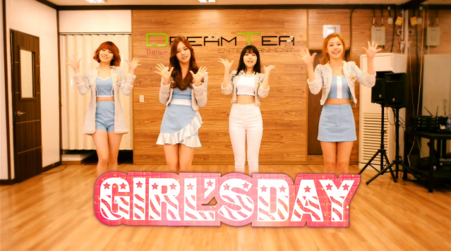 """Girl's Day Teaches Their Choreography for """"Don't Forget Me"""""""