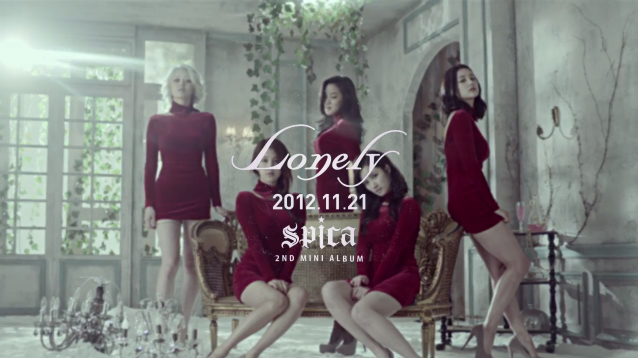 "SPICA Reveals MV Teaser for ""Lonely"""