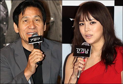 Actors Ahn Sung Ki and Park Shi Yeon to Star in Hollywood Film with Morgan Freeman