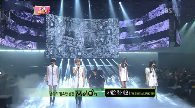 "The Seeya Performs ""Be With You"" for Debut Inkigayo Stage"
