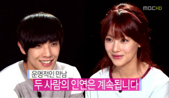 Lee Joon Reveals Oh Yeon Seo Turns into Different Person When Drunk