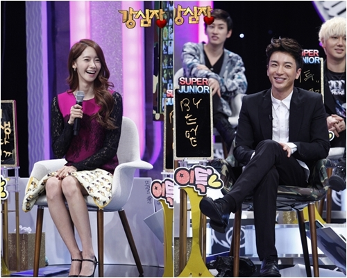 Girls' Generation's Yoona Discloses Super Junior's Leeteuk's Weird Action at SM Vacation Party