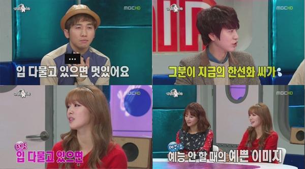Top 10 K-Pop Celebrity Quotes This Week!