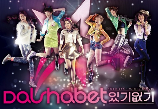 Dal Shabet Releases Photobook to Celebrate 2nd Year Anniversary