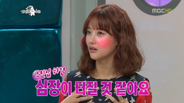 """Oh Yeon Seo: """"My Heart Will Explode if I Get Intimate with MBLAQ's Lee Joon"""""""