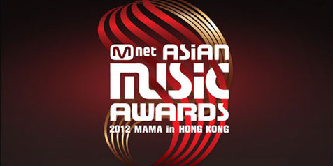 MAMA 2012 to Have Guy-Guy Couple Performance