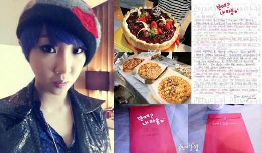 2NE1's Minzy Gifts Fans with Foods and Individual Presents