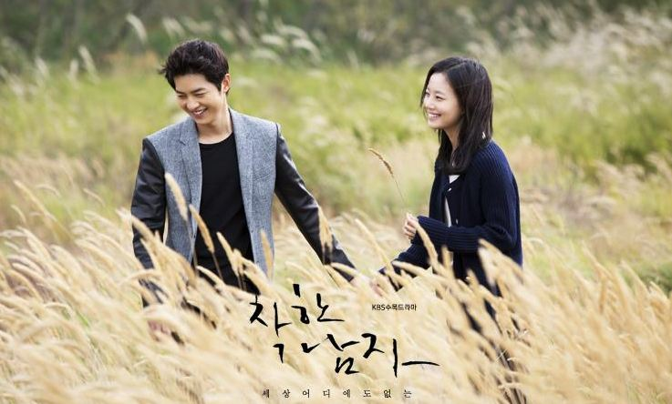 Moon Chae Won Thinks Song Joong Ki Has Charms as a Man