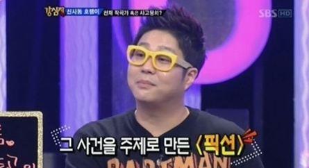 "Shinsadong Tiger Explains How He Composed BEAST's ""Fiction"""