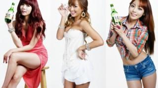 121121 soju girls wide
