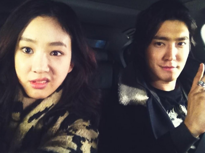 Ryeo Won and Choi Si Won Pose Like A Couple In Latest Photo