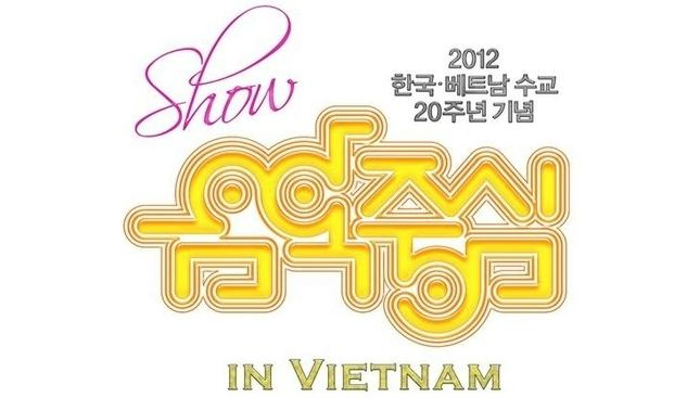 "MBC ""Music Core"" to Host Episode in Vietnam"