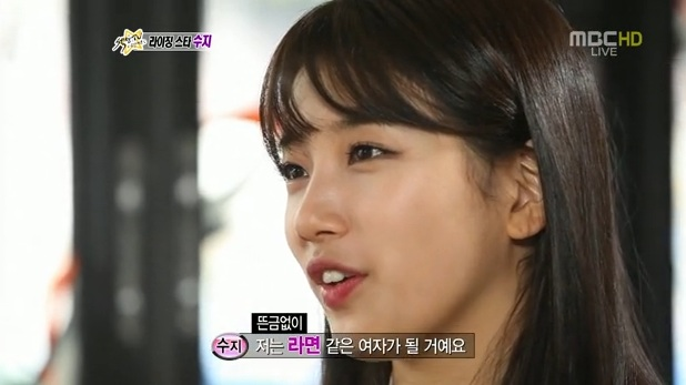 Suzy Wants to Become a Girl like Ramen Noodles?
