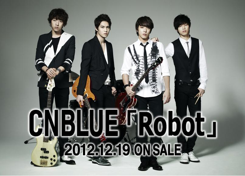 "CNBlue Launches ""Robot"" Teaser For Fourth Japanese Single"