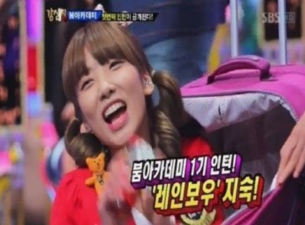 """Rainbow's Jisook Is First Intern to Replace Leeteuk on """"Strong Heart"""""""
