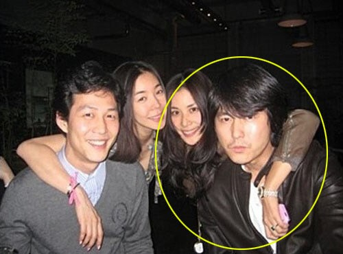 Jung Woo Sung Looks Cozy With Go So Young in an Old Picture
