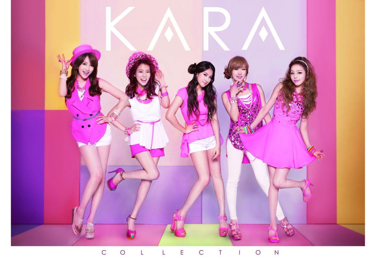 """Kara's """"Solo Collection"""" Album Photos Released"""
