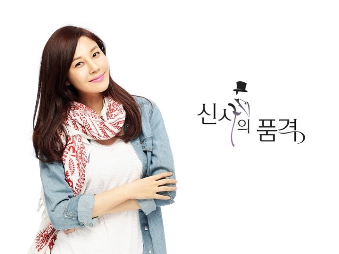 "Kim Ha Neul Heads to Taiwan to Promote ""A Gentleman's Dignity"""