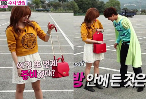 "Kwanghee Gifts Sunhwa with a Bag on ""We Got Married"""