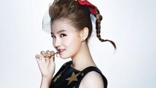 Lee Ha Yi