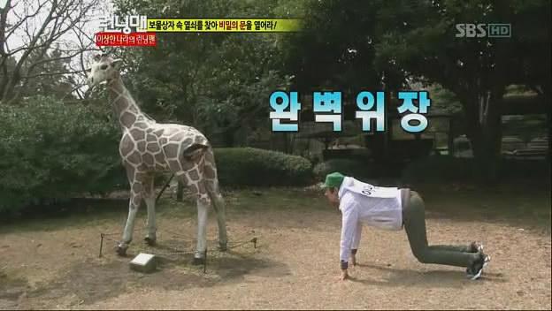 "Lee Kwang Soo Thanks Kim Jong Gook for Bullying Him on ""Running Man"""