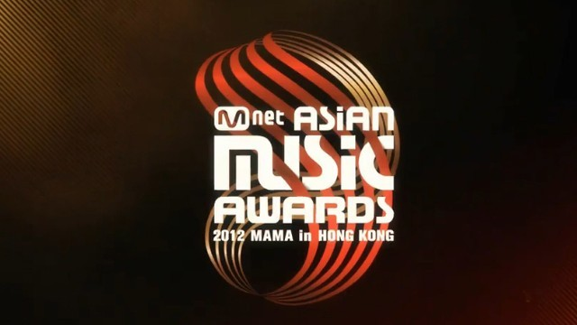 HyunA and PSY to Perform Together at the MAMA 2012?
